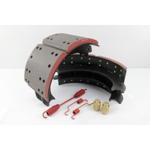 NEW BRAKE SHOE KIT; STANDARD GRADE 23K HD VALUE HDV4709E223S